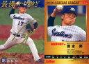 【中古】スポーツ/タイトルホルダーカード/2021プロ野球チップス 第1弾 T-20[タイトルホルダーカード]:清水 昇(金箔押しサイン入り)