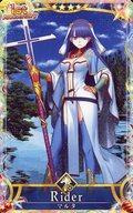 トレーディングカード・テレカ, トレーディングカード FateGrand Order Arcade1FateGrand Order Arcade 1 Fatal(1)