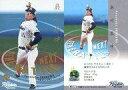 【中古】BBM/インサートカード/BBM2021 ベースボールカード ルーキーエディション NG12[インサートカード]:奥川恭伸