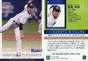 【中古】スポーツ/2021 東京ヤクルトスワローズ ROOKIES & STARS プレミアムベースボールカード 03[レギュラーカード]:高梨裕稔