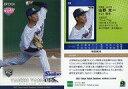 【中古】スポーツ/2021 東京ヤクルトスワローズ ROOKIES & STARS プレミアムベースボールカード 08[レギュラーカード]:山野太一