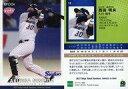 【中古】スポーツ/2021 東京ヤクルトスワローズ ROOKIES & STARS プレミアムベースボールカード 18[レギュラーカード]:西田明央