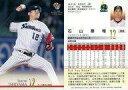 【中古】BBM/レギュラーカード/BBM2021 ベースボールカード 1stバージョン 300[レギュラーカード]:石山泰稚
