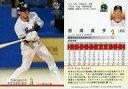 【中古】BBM/レギュラーカード/BBM2021 ベースボールカード 1stバージョン 310[レギュラーカード]:西浦直亨