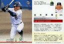 【中古】BBM/レギュラーカード/BBM2021 ベースボールカード 1stバージョン 323[レギュラーカード]:並木秀尊