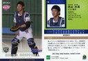 【中古】スポーツ/2021 東京ヤクルトスワローズ ROOKIES & STARS プレミアムベースボールカード 19[レギュラーカード]:内山壮真