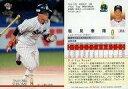 【中古】BBM/レギュラーカード/BBM2021 ベースボールカード 1stバージョン 314[レギュラーカード]:塩見泰隆