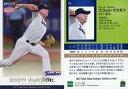 【中古】スポーツ/2021 東京ヤクルトスワローズ ROOKIES & STARS プレミアムベースボールカード 10[レギュラーカード]:マクガフ