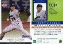 【中古】スポーツ/2021 東京ヤクルトスワローズ ROOKIES & STARS プレミアムベースボールカード 11[レギュラーカード]:梅野雄吾