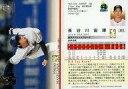 【中古】BBM/レギュラーカード/BBM2021 ベースボールカード 1stバージョン 307[レギュラーカード]:長谷川宙輝