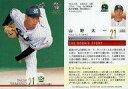 【中古】BBM/レギュラーカード/BBM2021 ベースボールカード 1stバージョン 320[レギュラーカード]:山野太一