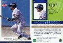 【中古】スポーツ/2021 東京ヤクルトスワローズ ROOKIES & STARS プレミアムベースボールカード 17[レギュラーカード]:中村悠平