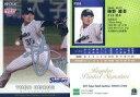 【中古】スポーツ/2021 東京ヤクルトスワローズ ROOKIES & STARS プレミアムベースボールカード PS06[インサートカード]:梅野雄吾(シルバ