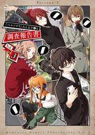 エンターテインメント, アニメーション 1824!P27.5 5 Vol.3 afb