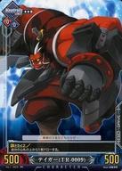 トレーディングカード・テレカ, トレーディングカードゲーム PR Vol.1C010PR(TR-0009)