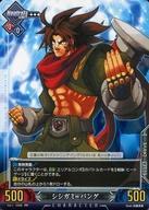トレーディングカード・テレカ, トレーディングカードゲーム PR Vol.1C028PR