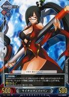 トレーディングカード・テレカ, トレーディングカードゲーム PR Vol.1C022PR