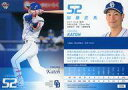 【中古】BBM/レギュラーカード/BBM2021 中日ドラゴンズ D38[レギュラーカード]:加藤匠馬
