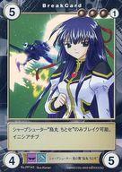 トレーディングカード・テレカ, トレーディングカードゲーム PR SagaI PP143 PR
