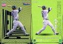 【中古】スポーツ/2021 東京ヤクルトスワローズ ROOKIES & STARS プレミアムベースボールカード MP-10[インサートカード]:西浦直亨(ゴー