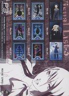 トレーディングカード・テレカ, トレーディングカード PERSONA3 No.58