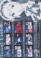 トレーディングカード・テレカ, トレーディングカード PERSONA3 No.61