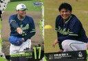 【中古】スポーツ/ユーズドボールカードシリーズ 「東京ヤクルトスワローズ2021」トレーディングカード RG18[レギュラーカード]:清水昇