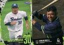 【中古】スポーツ/ユーズドボールカードシリーズ 「東京ヤクルトスワローズ2021」トレーディングカード RG44[レギュラーカード]:西田明央