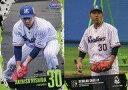 【中古】スポーツ/ユーズドボールカードシリーズ 「東京ヤクルトスワローズ2021」トレーディングカード RG49[レギュラーカード]:西田明央