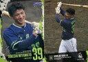 【中古】スポーツ/ユーズドボールカードシリーズ 「東京ヤクルトスワローズ2021」トレーディングカード RG59[レギュラーカード]:宮本丈