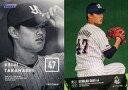 【中古】スポーツ/ユーズドボールカードシリーズ 「東京ヤクルトスワローズ2021」トレーディングカード RG66[レギュラーカード]:高橋奎二