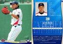 【中古】BBM/レギュラー/BBM2009 東京ヤクルトスワローズ S43 [レギュラー] : 衣川篤史