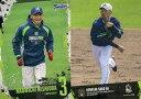 【中古】スポーツ/ユーズドボールカードシリーズ 「東京ヤクルトスワローズ2021」トレーディングカード RG08[レギュラーカード]:西浦直亨