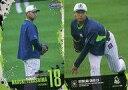 【中古】スポーツ/ユーズドボールカードシリーズ 「東京ヤクルトスワローズ2021」トレーディングカード RG23[レギュラーカード]:寺島成輝