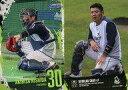 【中古】スポーツ/ユーズドボールカードシリーズ 「東京ヤクルトスワローズ2021」トレーディングカード RG47[レギュラーカード]:西田明央
