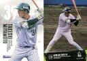【中古】スポーツ/ユーズドボールカードシリーズ 「東京ヤクルトスワローズ2021」トレーディングカード RG58[レギュラーカード]:宮本丈