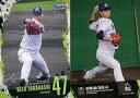 【中古】スポーツ/ユーズドボールカードシリーズ 「東京ヤクルトスワローズ2021」トレーディングカード RG65[レギュラーカード]:高橋奎二