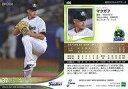 【中古】スポーツ/レギュラーカード/2021 NPB プロ野球カード 406[レギュラーカード]:マクガフ