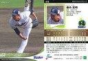 【中古】スポーツ/レギュラーカード/2021 NPB プロ野球カード 410[レギュラーカード]:歳内宏明