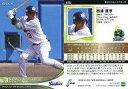 【中古】スポーツ/レギュラーカード/2021 NPB プロ野球カード 415[レギュラーカード]:西浦直亨