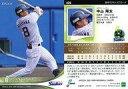 【中古】スポーツ/レギュラーカード/2021 NPB プロ野球カード 420[レギュラーカード]:中山翔太
