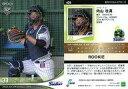 【中古】スポーツ/レギュラーカード/2021 NPB プロ野球カード 429[レギュラーカード]:内山壮真
