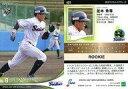 【中古】スポーツ/レギュラーカード/2021 NPB プロ野球カード 431[レギュラーカード]:並木秀尊