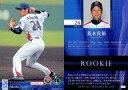 【中古】BBM/レギュラーカード/BBM 東京ヤクルトスワローズ 2010 S50 [レギュラーカード] : 荒木貴裕