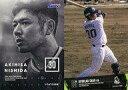 【中古】スポーツ/ユーズドボールカードシリーズ 「東京ヤクルトスワローズ2021」トレーディングカード RG46[レギュラーカード]:西田明央