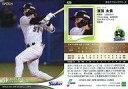 【中古】スポーツ/レギュラーカード/2021 NPB プロ野球カード 426[レギュラーカード]:濱田太貴