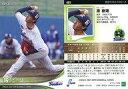 【中古】スポーツ/レギュラーカード/2021 NPB プロ野球カード 401[レギュラーカード]:原樹理