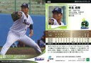 【中古】スポーツ/レギュラーカード/2021 NPB プロ野球カード 403[レギュラーカード]:寺島成輝