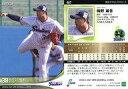 【中古】スポーツ/レギュラーカード/2021 NPB プロ野球カード 407[レギュラーカード]:梅野雄吾