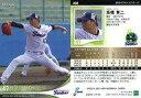【中古】スポーツ/レギュラーカード/2021 NPB プロ野球カード 408[レギュラーカード]:高橋奎二